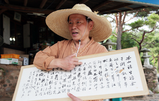 윤동환 전 강진군수가 귀양살이를 끝내고 생가로 돌아간 다산이 제자들과 주고받은 편지의 내용을 설명하고 있다.