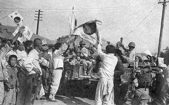 1950년 10월 1일 38선을 돌파해 북진에 나선 국군 3사단 장병들을 주민들이 환송하는 모습이다.