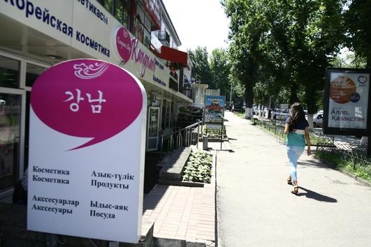 한국 스타일의 뷰티 뷰티숍이 보이는 카자흐스탄 알마티 시내 거리/이용성 기자