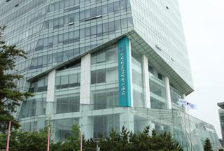 인천 송도에 들어선 인천창조경제혁신센터 사진