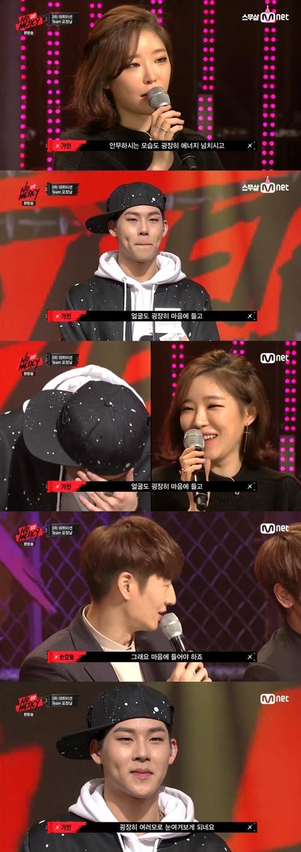 Mnet '노머시' 방송화면 캡처