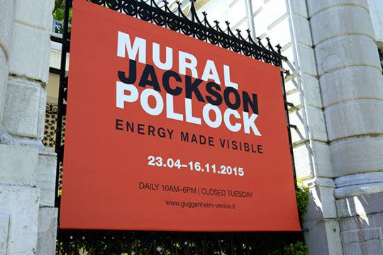 술주정뱅이 잭슨 폴락과 마크 로스코를 세계적인 스타로 만든 페기 구겐하임 미술관.