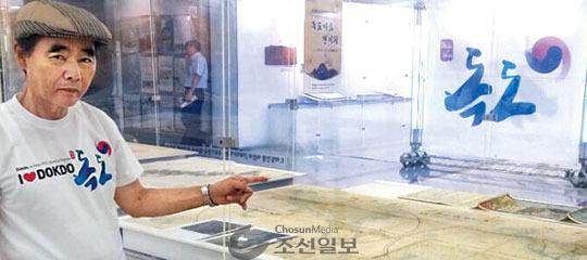 일본인 역사학자 구보이 노리오씨가 10일 오후 서울 여의도 국회의원회관 2층 로비에서 독도가 조선령(朝鮮領)이라는 내용을 담은 일본 지도를 손으로 가리키고 있다.