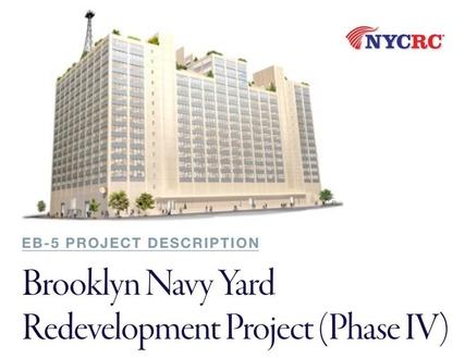 NYCRC의 '네이비야드 재개발 4차 프로젝트' 대상인 '빌딩 77'