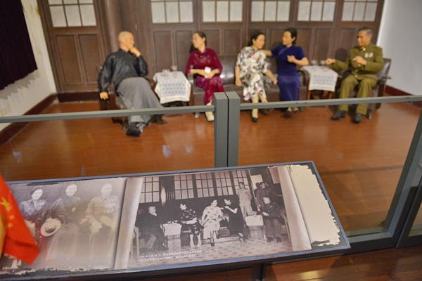 과거 총통부의 모습을 사진과 똑같이 재현한 전시관.