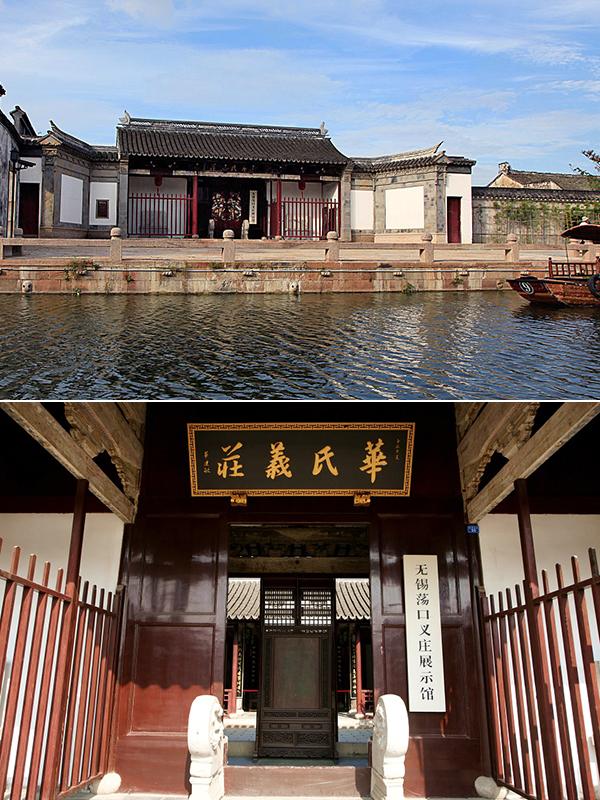 '화씨(华氏)'마을은 1백년의 역사를 지녔다.