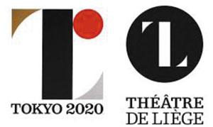 도쿄올림픽조직위원회가 지난 7월 24일 공개한 올림픽 공식 엠블럼(왼쪽)은 벨기에 디자이너 올리비에 도비의 2년 전 작품(오른쪽)을 베낀 게 아니냐는 의혹이 불거지면서 40여일 만에 퇴출이 결정됐다.