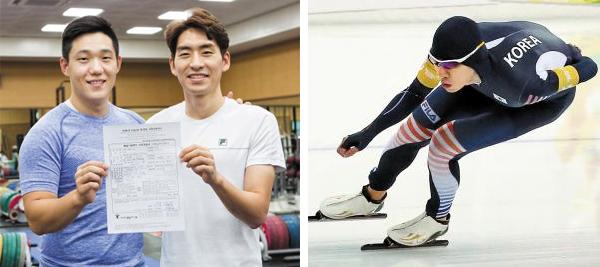 통일나눔펀드에 가입한 모태범(왼쪽)과 이승훈 사진