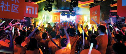 샤오미는 매년 창립기념일(4월6일)을 전후로 미펀제(米粉節, 샤오미 팬을 위한 축제)를 열어 미펀들의 참여감을 높이고 있다.