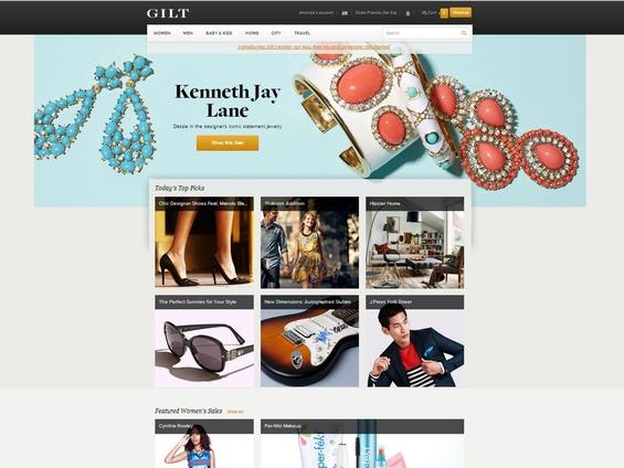 포천이 '위기의 유니콘'으로 언급한 고가 상품 전문 전자상거래업체 길트그룹의 온라인 쇼핑몰/인터넷 캡쳐
