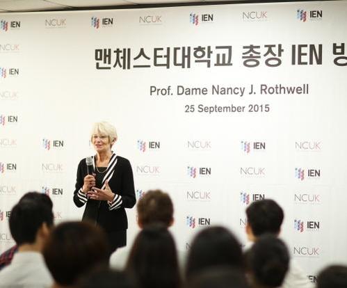 맨체스터대학교 낸시 로스웰 총장, 올바른 영국유학 위해 영국대학교연합 NCUK한국센터 방문