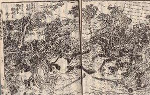 녹둔도를 약탈하고 퇴각하는 여진족 부대를 이순신이 단기필마로 추격하는 장면. 1853년에 일본에서 간행된 '에혼 조선정벌기' 권4에 실려 있다. 해군사관학교 소장.