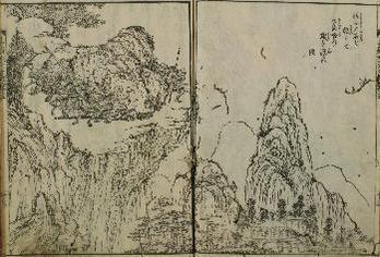 """오랑캐의 도성 엔탄을 공격하는 가토 기요마사. 1801년 간행된 """"에혼 다이코기"""" 6편 권5. 김시덕 소장."""