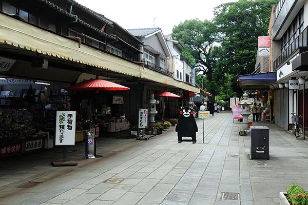 [포토] 정원 속 작은 일본, 구마모토 '스이젠지' - 대한민국 문화 ...