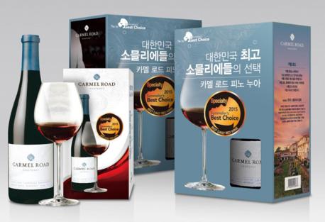 아영FBC, '카멜로드 피노 누아 스페셜 패키지' 출시