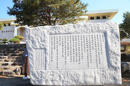 오지호 화백 생가 부근에 있는 기념관이다.