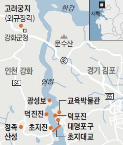 김포, 강화 여행지도