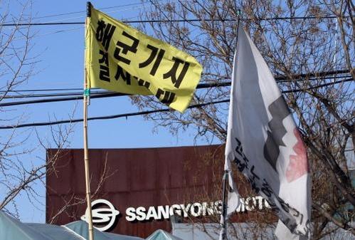 쌍용차 경기도 평택공장 정문 앞 모습이다./조선일보DB