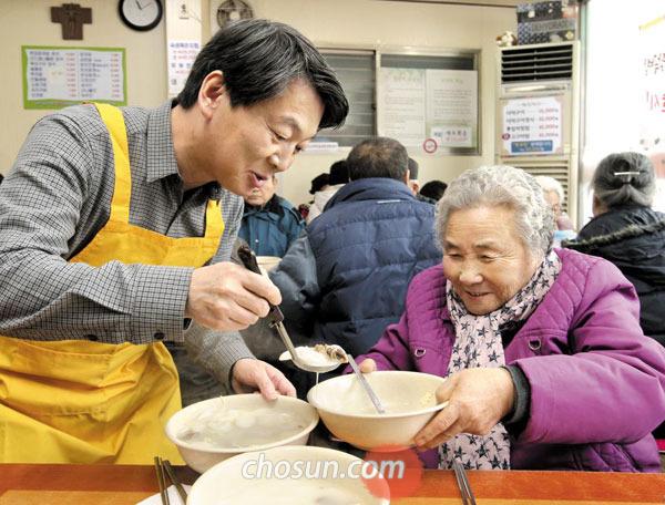 안철수 의원이 1일 자신의 지역구인 서울 노원구 한 음식점에서 열린 떡국 나눔 행사에서 노인에게 떡국을 나눠주고 있다.