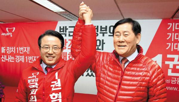 최경환(오른쪽) 새누리당 의원이 4일 오후 경기도 성남시에 있는 권혁세 예비후보(분당갑) 선거 사무소에서 권 예비후보의 손을 들어 보이고 있다.
