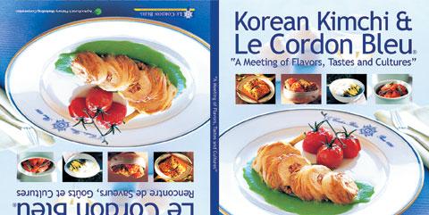 르코르동 블루 한국 분교가 만든 김치 요리책