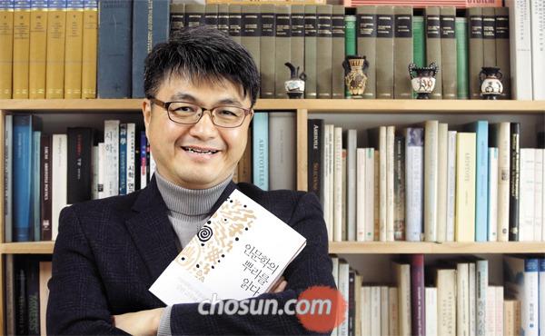 김헌 교수 사진