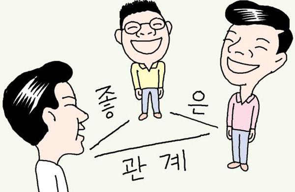 [윤희영의 News English] 75년 연구 끝에 밝혀낸 행복·건강 비결