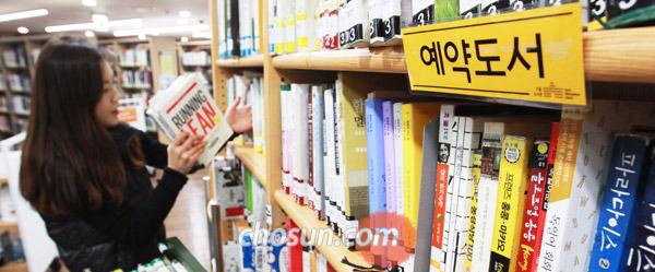 서울시청 옆 서울도서관 1층 일반 자료실에서 사서(司書)가 대출 예약이 들어온 책을 찾아 예약 서가에 꽂고 있다.