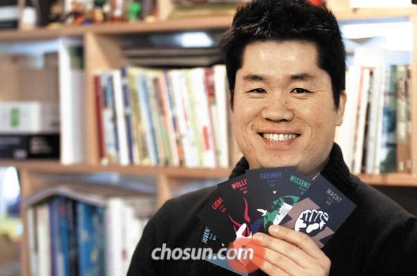 참여형 게임'파우스트 되기'카드를 들고 있는 이승택 놀공 대표.