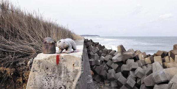 후쿠시마 사고 현장 북쪽 25㎞에 있는 미나미소마 해변.