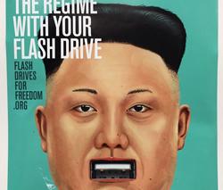 북한 인권 단체 '노체인'이 만든 김정은 포스터. 입이 있어야 할 자리에 USB 꽂는 구멍이 그려져 있다. '정보'로 북한 체제를 바꿀 수 있다는 의지를 담았다.