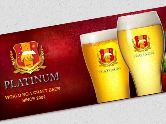 플래티넘 맥주./플래티넘 홈페이지 캡처