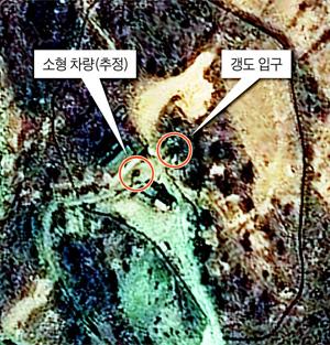 38노스가 공개한 북한 함경북도 길주군 풍계리 핵실험장의 최근 모습. 북쪽 갱도 입구(오른쪽 원) 부근에서 소형 차량(왼쪽 원)이 이동하는 모습이 꾸준히 포착돼 핵실험 준비 가능성이 있는 것으로 분석됐다.