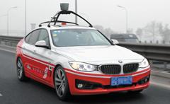 중국 인터넷 업체 바이두(百度)의 자율주행자동차가 작년 12월 주행 테스트를 하고 있다.