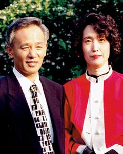 김홍신부부