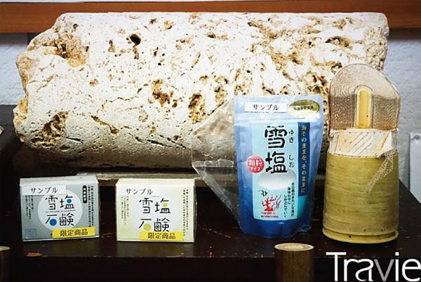 미야코지마의 명품 소금 '유키시오雪鹽'