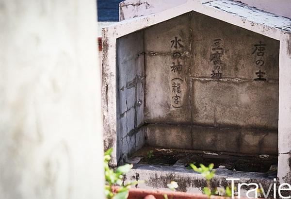미야코 신사 옆에는 '물의 신'을 모셔 두는 자리가 있다. 이른바 '용궁'이다