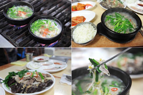 웃장국밥은 삶은 돼지의 머리에서 발라낸 살코기만을 사용한다.