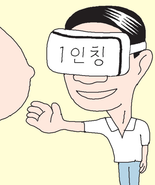 [Why] VR시대… 성인물 시장이 미소 짓는 이유