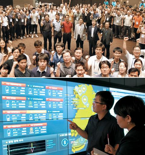 한국에너지공단 직원들이 지난해 7월 가진 위크숍에서 분발을 다짐하고 있다(사진 위). 공단 에너지데이터분석센터(EDAC)에서 직원들이 네트워크를 통해 수집된 에너지 데이터를 실시간으로 점검하는 모습.
