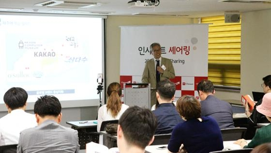 7일 조선비즈가 개최한 '골목길 경제학자 모종린이 들려주는 '매력적인 도시' 이야기' 행사에는 60여명의 청중이 참석했다. /고성민 기자
