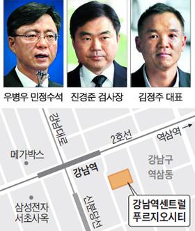 강남역 센트럴푸르지오시티 위치 지도