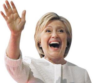 힐러리 클린턴