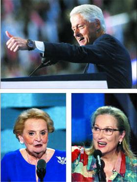 26일(현지 시각) 민주당 전당대회 이틀째 행사에서 찬조 연설자들이 민주당 대선 후보로 공식 지명된 힐러리 클린턴 전 국무장관에 대한 지지를 호소하고 있다.