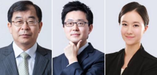 바른 박재필(왼쪽부터), 백광현, 한정현 변호사/바른 홈페이지 캡쳐