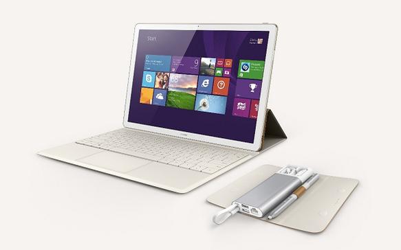 투인원 PC '메이트북'과 구성품들 / 화웨이 제공
