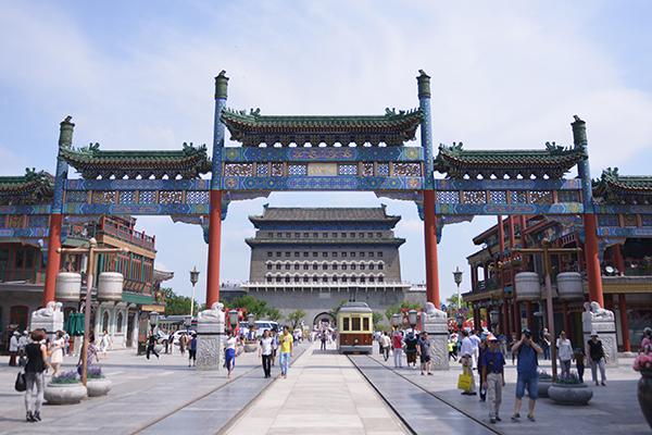 베이징의 전통과 현대를 함께 느낄 수 있는 전문대가