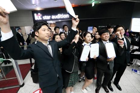 삼성전자·LG전자·KT 2016년 하반기 공채 시작