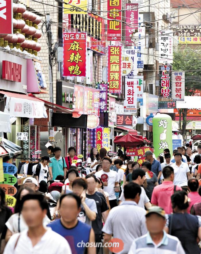 대림동 개벽… '중국인들의 강남' 되다