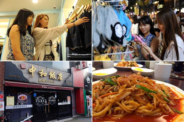 두 중국인은 동성로에서 쇼핑과 야끼우동을 즐기며 시간을 보냈다.